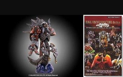 全新 太空戰士 最終幻想  final fantasy creatures archive Chromium 46 TARUI 彩色版 盒蛋