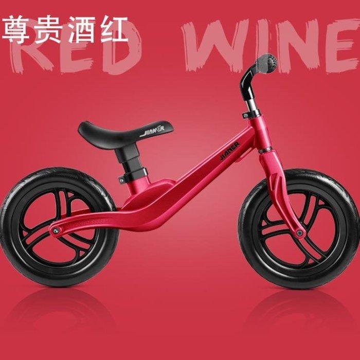 兒童平衡車無腳踏溜溜車雙輪兒童滑步車1-3歲6小孩學步滑行車FA