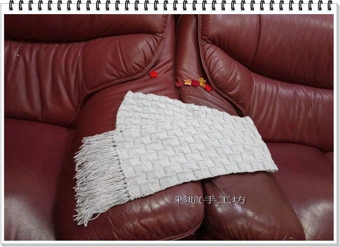毛線格紋圍巾材料包 ~多色任選!進口毛線、手工藝材料、編織工具、編織書~☆彩暄手工坊☆