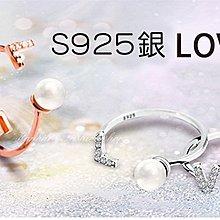 ☆[Hankaro]☆ 浪漫新創意情人系列S925銀飾電鍍玫瑰金LOVE對戒香皂花禮盒