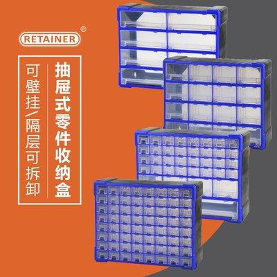 聚吉小屋 #熱賣#RETAINER文件柜零件柜 積木收納柜分類盒 藥品分類柜辦公柜(價格不同 請諮詢後再下標)
