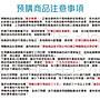【全新未拆】PS4 漫威復仇者聯盟 美國隊長 鋼鐵人 黑寡婦 MARVELS AVENGER 中文版 內含首批限定特典