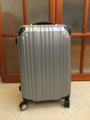 行李箱 美麗華 Commodore  戰車行李箱 27 吋 霧面  星鑽灰 8輪、硬殼、 TSA鎖