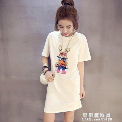 夏裝新款韓版丅恤女百搭寬鬆上衣純棉體恤裙中長款短袖t恤潮BLBD 百貨