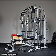 龍門綜合訓練器雙拉史密斯機安全臥推深蹲大飛鳥雙杠核心訓練器+臥推凳