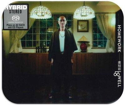 20-1007-46-HOMEWORK (SACD)盧冠廷(香港版CD)