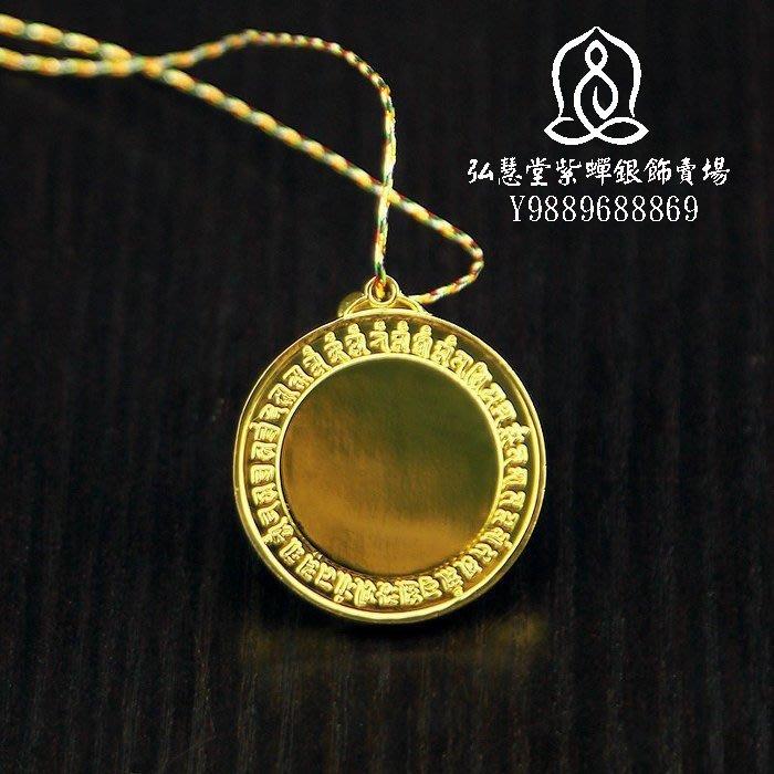 【弘慧堂】準提鏡吊墜掛件 佛牌吊牌 準提佛母 佛教用品 護身符