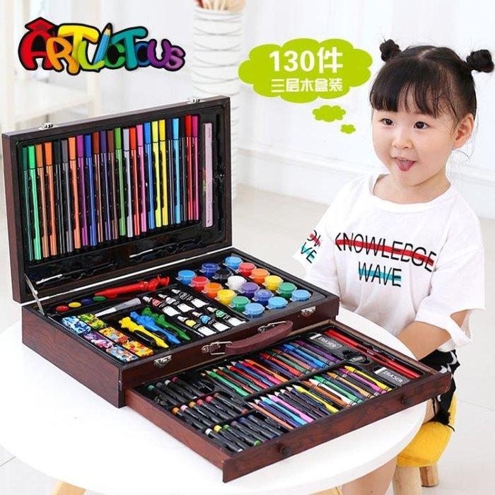 兒童繪畫套裝學習用品畫筆畫畫工具小學生水彩筆蠟筆美術文具禮盒