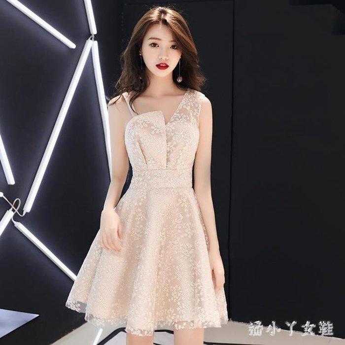小禮服 中大尺碼 新款短款顯瘦名媛洋裝宴會訂婚洋裝女秋 df5385- -獨品飾品吧☂
