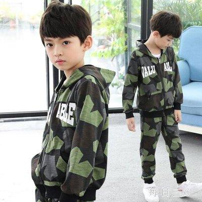 男童套裝新款春秋裝兒童帥氣拉鏈潮衣男孩休閒運動兩件套 zm10967