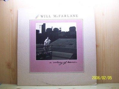 【200元原版流行LP】9,10,12.三張--Will McFarlane,Steely Dan,Energilzed Foghat,4LP