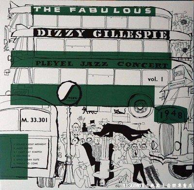@【Disques Vogue】Dizzy Gillespie底細.葛拉斯比:法國皮勒耶音樂廳實況,第一集(黑膠唱片)