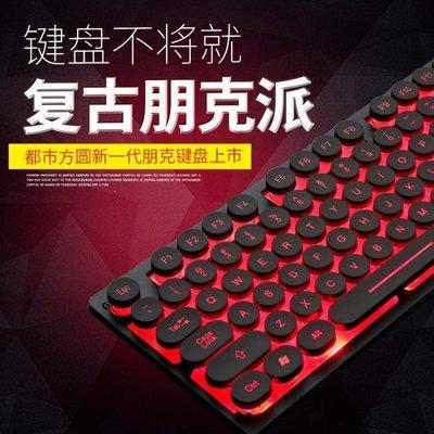 ZIHOPE 鍵盤 都市方圓 有線背光機械手感鍵盤電腦通用游戲吃雞辦公商務家用網吧ZI812