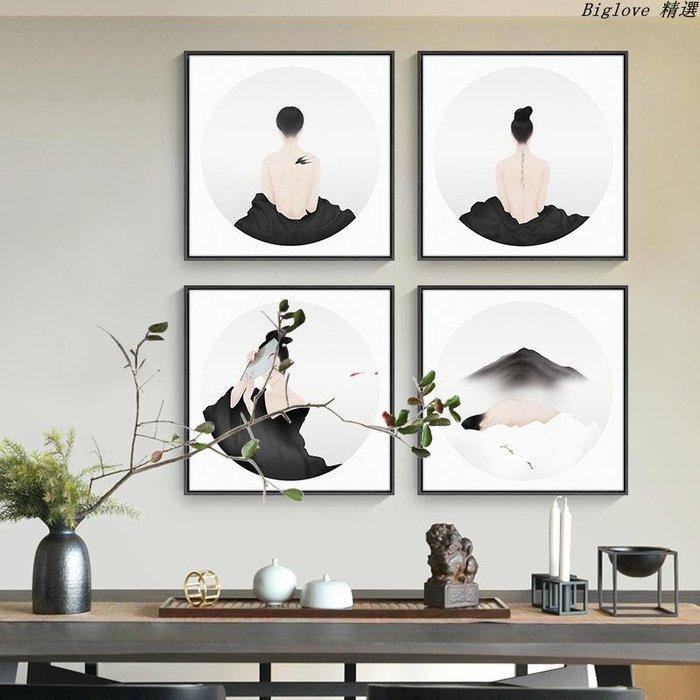 裝飾畫客廳臥室茶室壁畫玄關走廊過道人物美女瑜伽掛畫