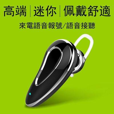 全新 CSR4.1 語音聲控 D9 迷你 雙耳通用耳掛式 1對2 立體聲 無線藍牙耳機 k59