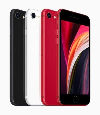 ☆土城門市☆蘋果 iPhone SE 2020 64G 4.7吋 黑/白/紅色【空機價:12500元】板橋/中和