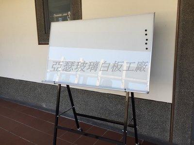 亞瑟 玻璃白板+鋁迴轉架 活動白板 防眩光玻璃 磁性玻璃 白板玻璃   網路最低價 優惠中 台北市