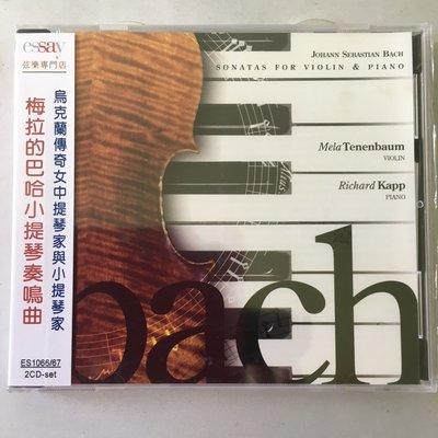 *愛樂熊貓* ESSAY名盤/Mela梅拉Bach巴哈小提琴奏鳴曲/1999原裝進口2CD/全新