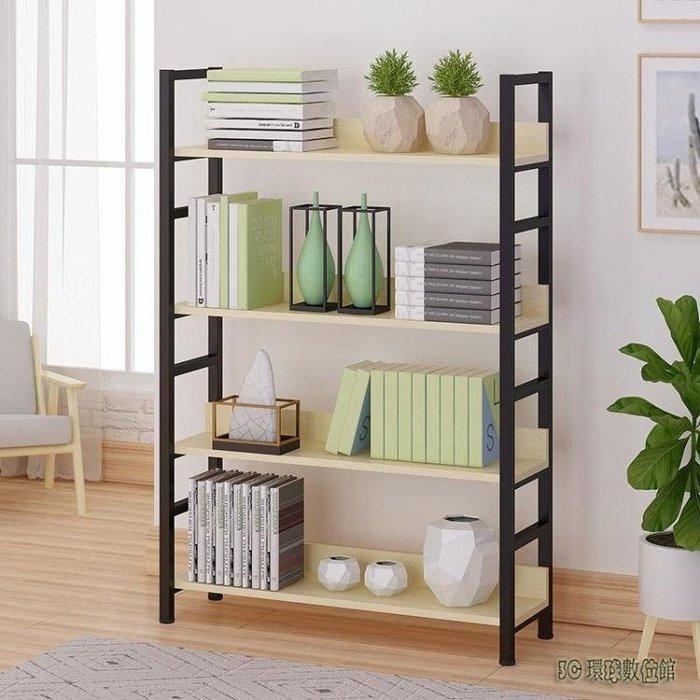 書架簡約現代鋼木置物架落地多層展示貨架儲物架鐵藝客廳書柜架子wl12787--樂購一丁