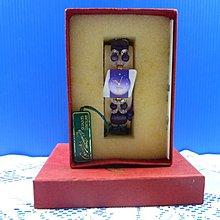 【水晶錶】全新絕版 鱷魚錶 (菱紫框黃面) 水晶錶帶手圍可調整 附盒 尺寸:9*3.5*2.5㎝ 重量:90g