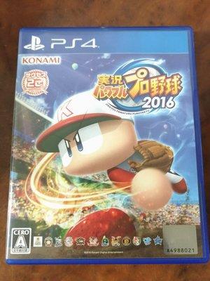 【任兩件免運】【中古】PS4 實況野球2016 日文版