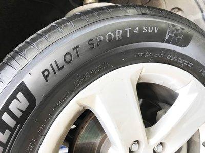 CS車宮車業 MICHELIN 17吋 米其林輪胎Pilot Sport 4 PS4 SUV 225/65/17 公司貨