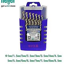 EJ工具《附發票》德國製 Heller 鍍鈦鑽頭 HSS-TIN 1~10mm 直柄鐵鑽尾 白鐵 金屬 鑽孔 19支組