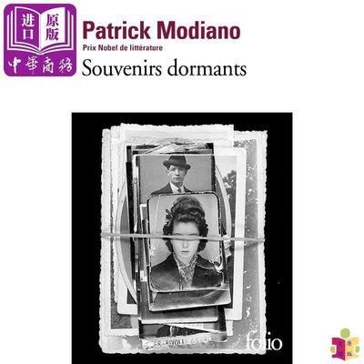 [文閲原版]Souvenirs dormants 法文原版【法文版】莫迪亞諾:沉睡的記憶 Patrick Modiano 帕特里克·莫迪亞諾 法國文學