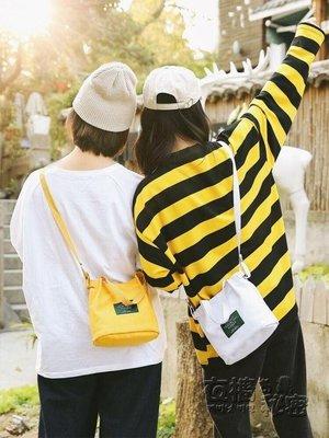 蘇雪包包女士斜挎新款秋時尚手拎便當多功...