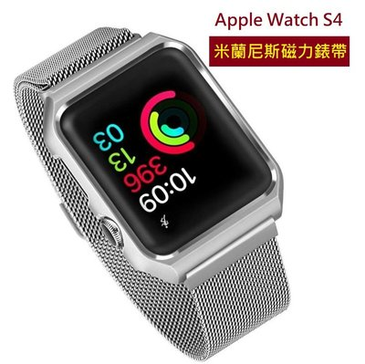 Apple watch 4 米蘭尼斯錶帶 Apple watch 4 44mm 40mm米蘭錶帶 磁吸式 免裁切