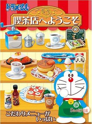 《東京家族》哆啦A夢 歡迎光臨來到小叮噹咖啡店 公仔 擺飾 全套8款