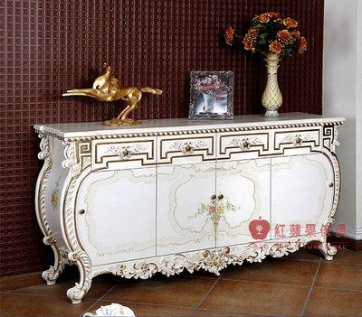 [紅蘋果傢俱] F110R 宮廷凡爾賽系列 頂級進口 歐式 皇室 玄關櫃 法式收納櫃 新古典 地櫃 邊櫃