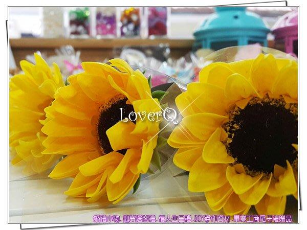 LoverQ 向日葵香皂花束 * 婚禮小物 二次進場 二進小物 畢業花束 玫瑰花束 太陽花 非洲菊 精油花束 活動花束