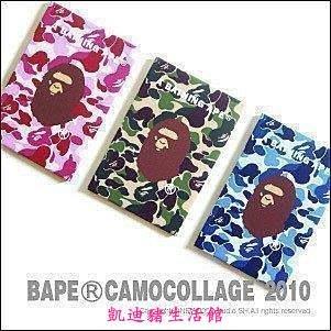 【凱迪豬生活館】Bape CAMO 訂製 無框畫 20x30cm 3組套畫KTZ-201059