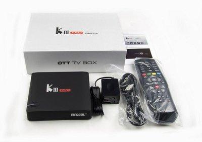 KIII PRO S912 3G+16G 安卓7.1 4K高清網路機頂盒TV BOX 網路盒子#7197