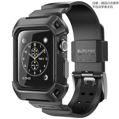 小花精品店-美國SUPCASE蘋果Apple Watch表帶42mm保護殼套iWatch 38mm手表帶