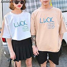 小幸運情侶裝情侶裝夏裝2019新款套裝短袖T恤女短裙正韓夏季不一樣的學生班服