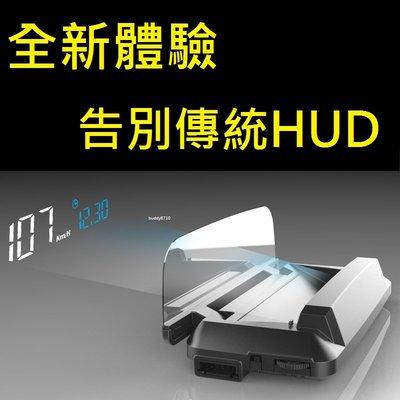 Smart Forfour fortwo H400 一體成形反光板 智能高清OBD 抬頭顯示器HUD