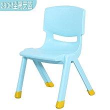 加厚兒童椅子幼兒園靠背椅寶寶椅子塑膠小孩學習桌椅家用防滑凳子