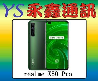 【空機價 可搭門號】realme X50 Pro 12G+256G 6.44吋 5G