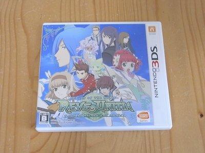 【小蕙館】3DS ~ 時空幻境 世界傳奇 夢想尤尼提亞 (純日版)