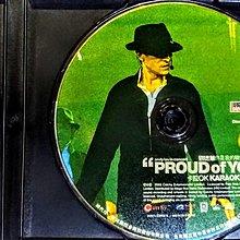 劉德華≦PROUD PF YOU 你是我的驕傲演唱會Live≧原聲原影2VCD卡拉OK∠2003勝琦代理發行