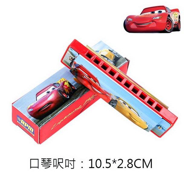 迪士尼CARS汽車總動員紅色仿真口琴玩具(適合3歲以上)特價150元/支