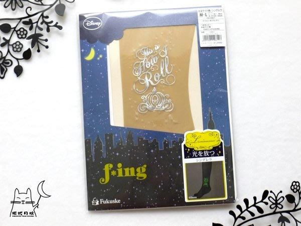 【拓拔月坊】福助 fing Disney 特色絲襪 夜光刺青 灰姑娘 南瓜馬車 日本製~現貨!