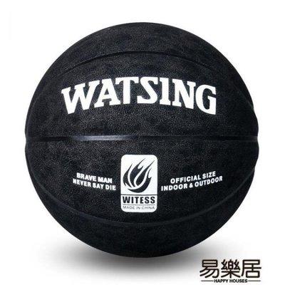 【全館免運】籃球室外水泥地耐磨防滑牛皮YJL15481【特價促銷】