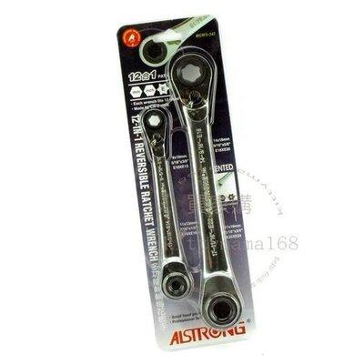 【買家購】台灣製ALSTRONG工具館~高質感專利12合1多功能棘輪梅花板手RGWS-242(大+小)~