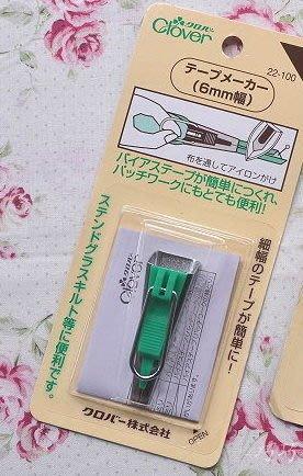 *巧巧布拼布屋*可樂牌滾邊器6mm 22--100/ 拼布滾邊工具 / 拼布材料 / 6mm.貼布好幫手