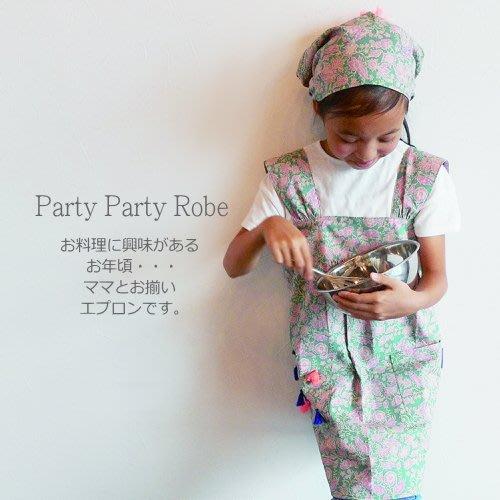 日本PARTYPART兒童古典洋裝式圍裙 頭巾組(現貨)