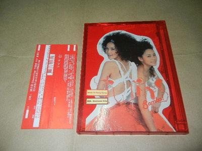 [D寶]CD~TWINS(鍾欣桐.蔡卓妍~SAMBA 森巴皇后 透明盒 附八貼紙 側標