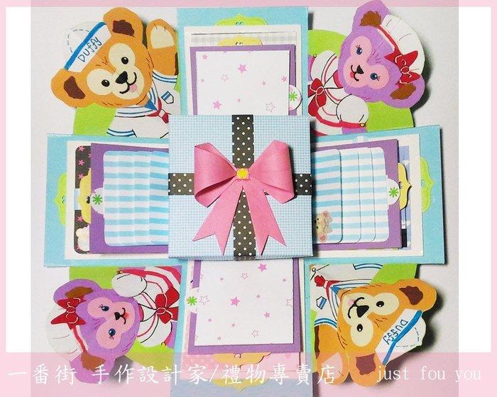 一番街*基本款*Duffy&ShellieMay 達菲熊和雪莉玫禮物盒爆炸卡片,手工,生日,情人節卡片新年卡片~客製化